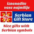 Serbian Gift Store