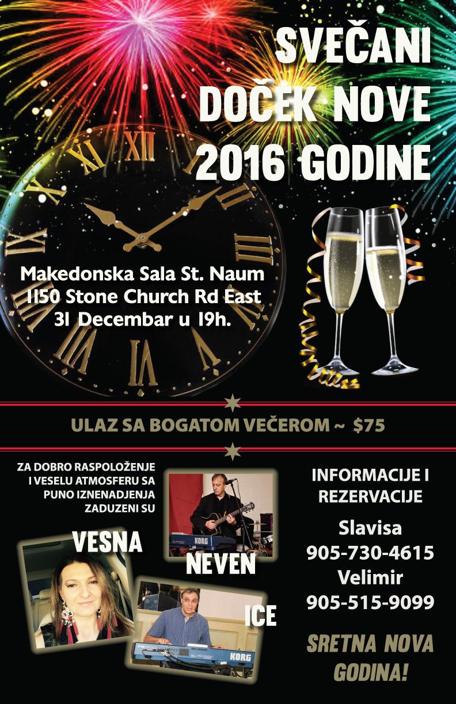 Docek nove godine serbian